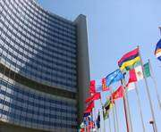Украина отправит в ООН дополнительных дипломатов