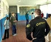 В харьковских школах и детсадах перед праздниками усилят меры безопасности