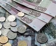 Россия разрешит украинским банкам взыскивать долги крымчан в рублях