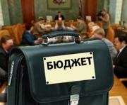 Украина получила государственный бюджет на 2016 год