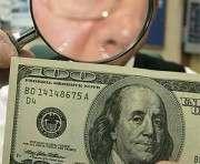 Валютный рынок в Украине зависит от бюджетного процесса