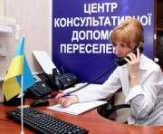 Европейцы прокредитуют помощь переселенцам в Харькове