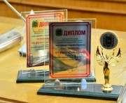 Награждены победители конкурса «100 лучших товаров Украины»