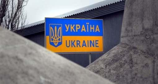 «Для Украины есть две модели государства – государство-оффшор либо государство-форпост»