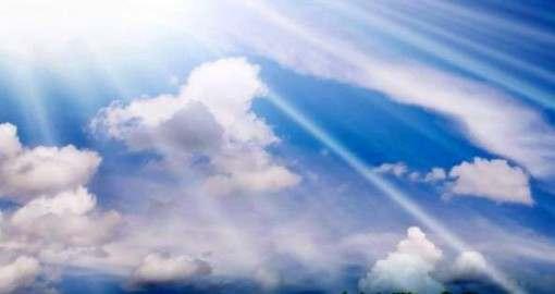 Погода в Харькове на Страстную пятницу: сухо и тепло