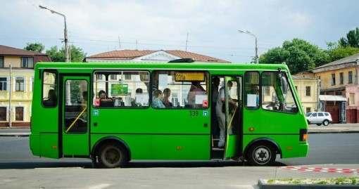 Пенсионеры и инвалиды смогут ездить в маршрутках бесплатно