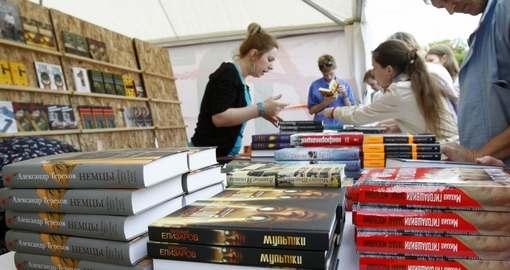 Накануне всемирной выставки харьковские книгоиздатели решили объединиться