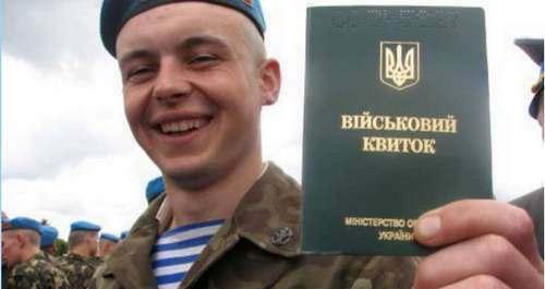 В Харькове забирать прямо с улиц военкомы уже не будут