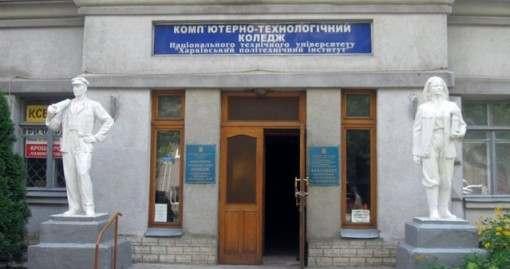 Харьковские дизайнеры оживят скульптуры времен Берии