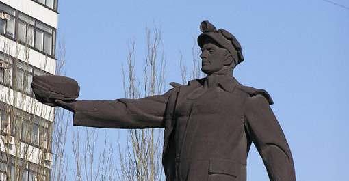 Стоит ли опасаться особого статуса Донбасса