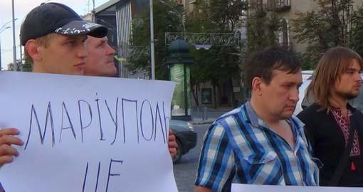 Останется ли Мариуполь украинским городом?