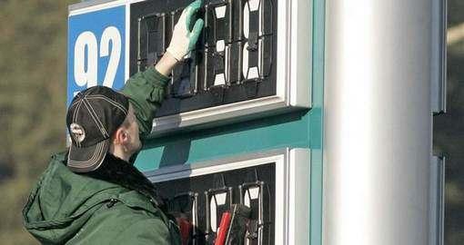 В Харькове подешевел бензин