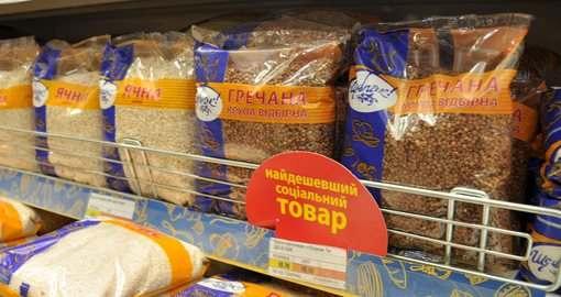 В Харькове в продаже может появиться китайская гречка