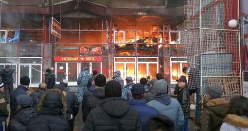Пожар на «Барабашово»: все подробности, фото
