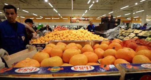 Почем мандарины в Харькове