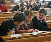 Студенты требуют повышения степендий
