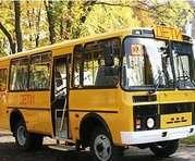 Для школ Харьковской области купят автобусы и учебники