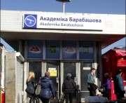 В Харькове ожидались беспорядки в метро и на железной дороге