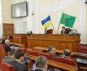Что стало известно о сессии Харьковского горсовета