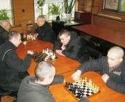 Среди осужденных определили шахматистов-виртуозов
