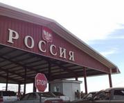 Российские пограничники задержали украинского военного