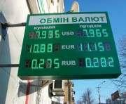 Справедливый курс доллара должен быть чуть больше семи гривен