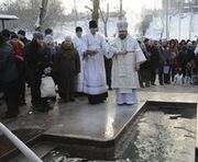 Крещение: где в Харькове освятить воду