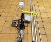 СБУ не пропустила через границу прибор для радиоразведки
