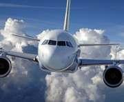 Харьковский аэропорт отменяет рейсы