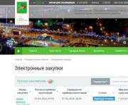 В Харьковском горсовете стартовали электронные закупки