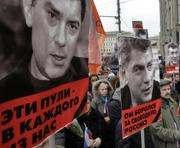 ПАСЕ подключается к расследованию убийства Бориса Немцова