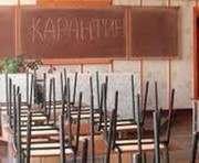 Занятия в школах Харьковской области приостановлены