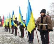 Как в Харькове отмечают День Соборности