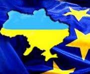 Саммит Украина-ЕС состоится в мае
