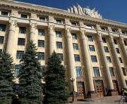 В Харьковской облгосадминистрации появятся новые должности