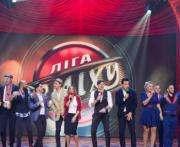 Четыре харьковские команды выступят на гала-концерте «Лиги Смеха»