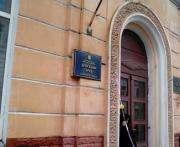 В Харькове «заминировали» Госархив