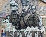 В Харькове появился мурал в память о героях Крут