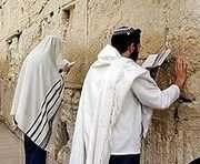 У Стены плача разрешили совместные молитвы мужчин и женщин