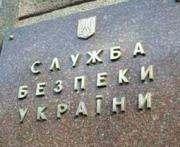 СБУ задержала распространительницу сепаратистских листовок