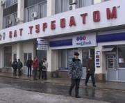 «Турбоатом» снова хотят выставить на приватизацию
