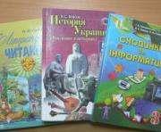Харьковских педагогов продолжает одолевать остростоящая проблема
