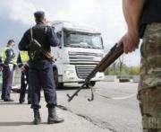 Пограничники из-за обстрелов закрыли пункт пропуска Зайцево в Донецкой области
