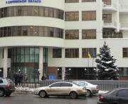Переименования в Харькове и области: налоговые получили новые названия
