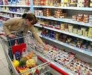 Во Франции запретили супермаркетам выбрасывать еду