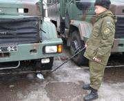 Харьковские гвардейцы искали взрывчатку: фото-факты