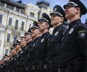 Скоро стартует новый набор в Национальную полицию