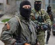 Российских офицеров из центра по контролю за прекращением огня подозревают в помощи боевикам