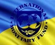 МВФ угрожает прекратить сотрудничество с Украиной