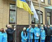 Харьковчане отправились на юношескую Олимпиаду
